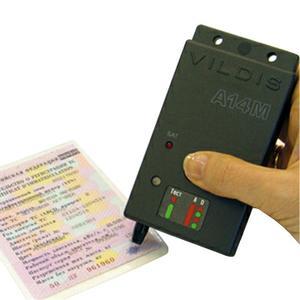 прибор для определения телефонов